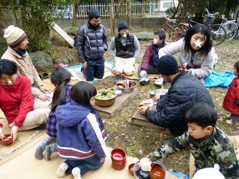 P1100940shizennou_lunch.JPG